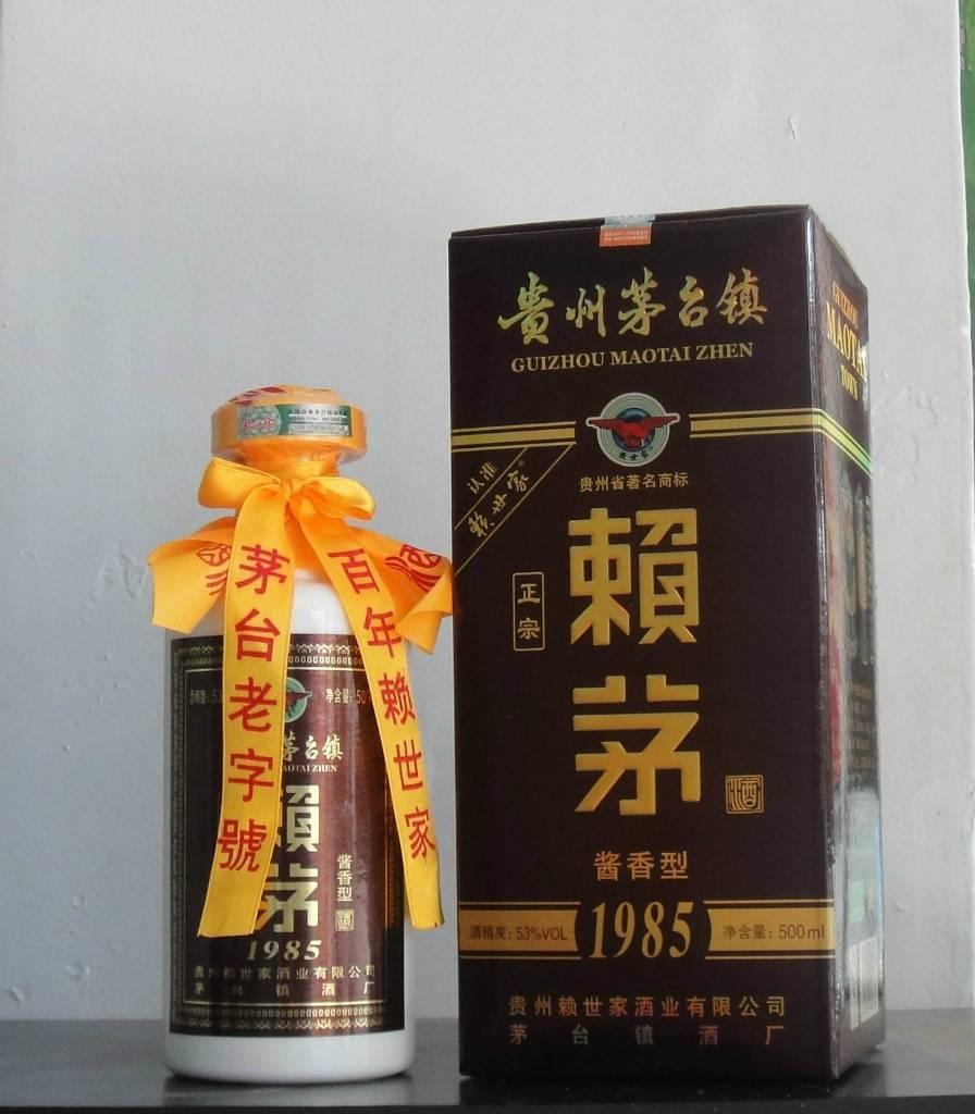 中国酱香白酒前十名排行榜-中国酱香型白酒十大排行榜-大麦丫-精酿啤酒连锁超市,工厂店平价酒吧免费加盟