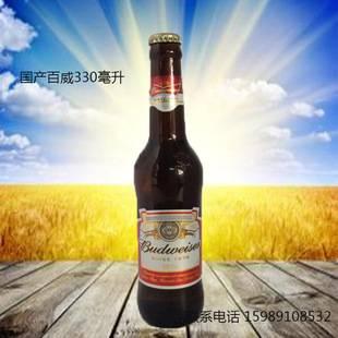 百威啤酒330ml价格-一瓶百威多少钱,一瓶百威的价格-大麦丫-精酿啤酒连锁超市,工厂店平价酒吧免费加盟