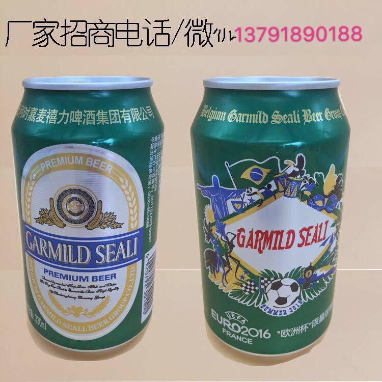 甘特尔啤酒价格-山东甘特啤酒是德国的吗?-大麦丫-精酿啤酒连锁超市,工厂店平价酒吧免费加盟