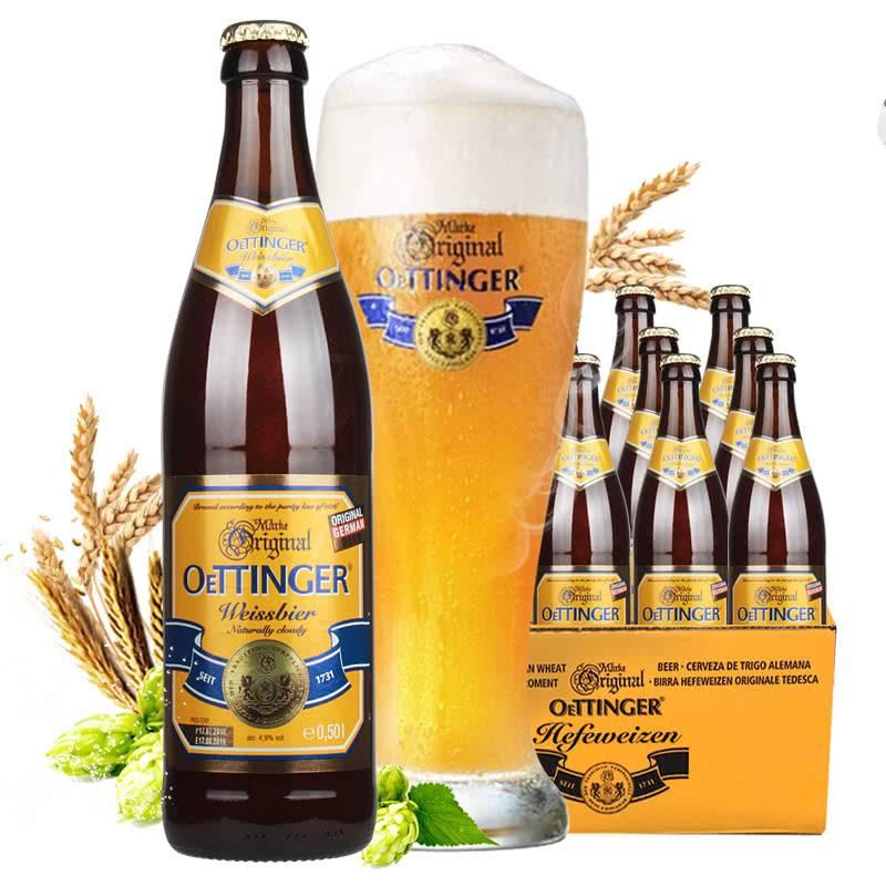 oettinger啤酒价格-有两种奥丁格啤酒吗?-大麦丫-精酿啤酒连锁超市,工厂店平价酒吧免费加盟