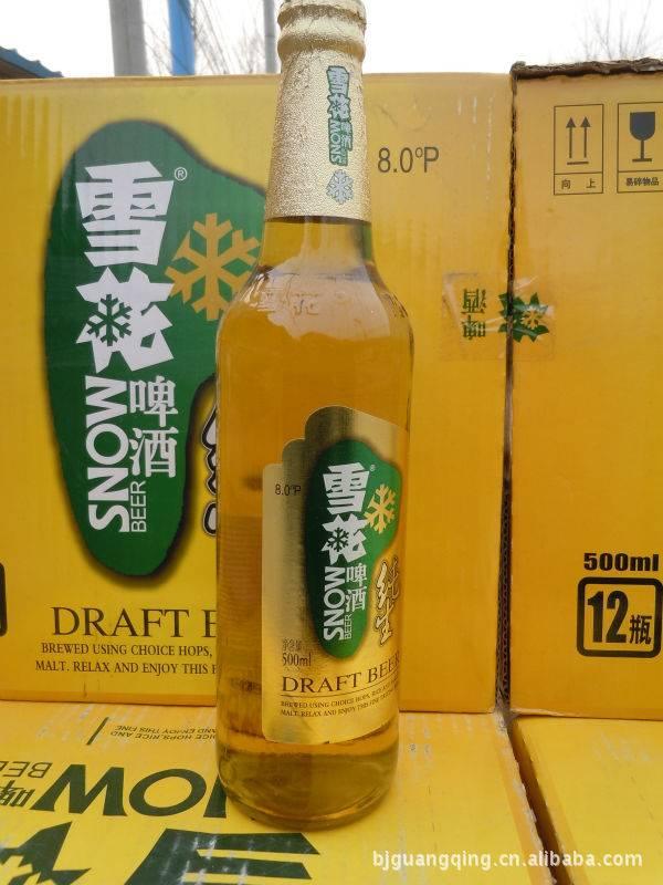 雪花啤酒批发价格-雪花啤酒批发价是多少-大麦丫-精酿啤酒连锁超市,工厂店平价酒吧免费加盟