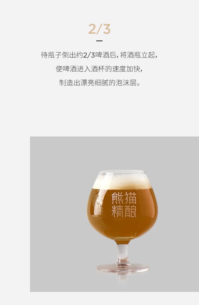 熊猫精酿啤酒出访-熊猫工艺怎么样-大麦丫-精酿啤酒连锁超市,工厂店平价酒吧免费加盟