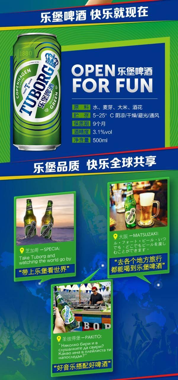 乐堡啤酒代理加盟官网-定小乐宝啤酒总代理-大麦丫-精酿啤酒连锁超市,工厂店平价酒吧免费加盟