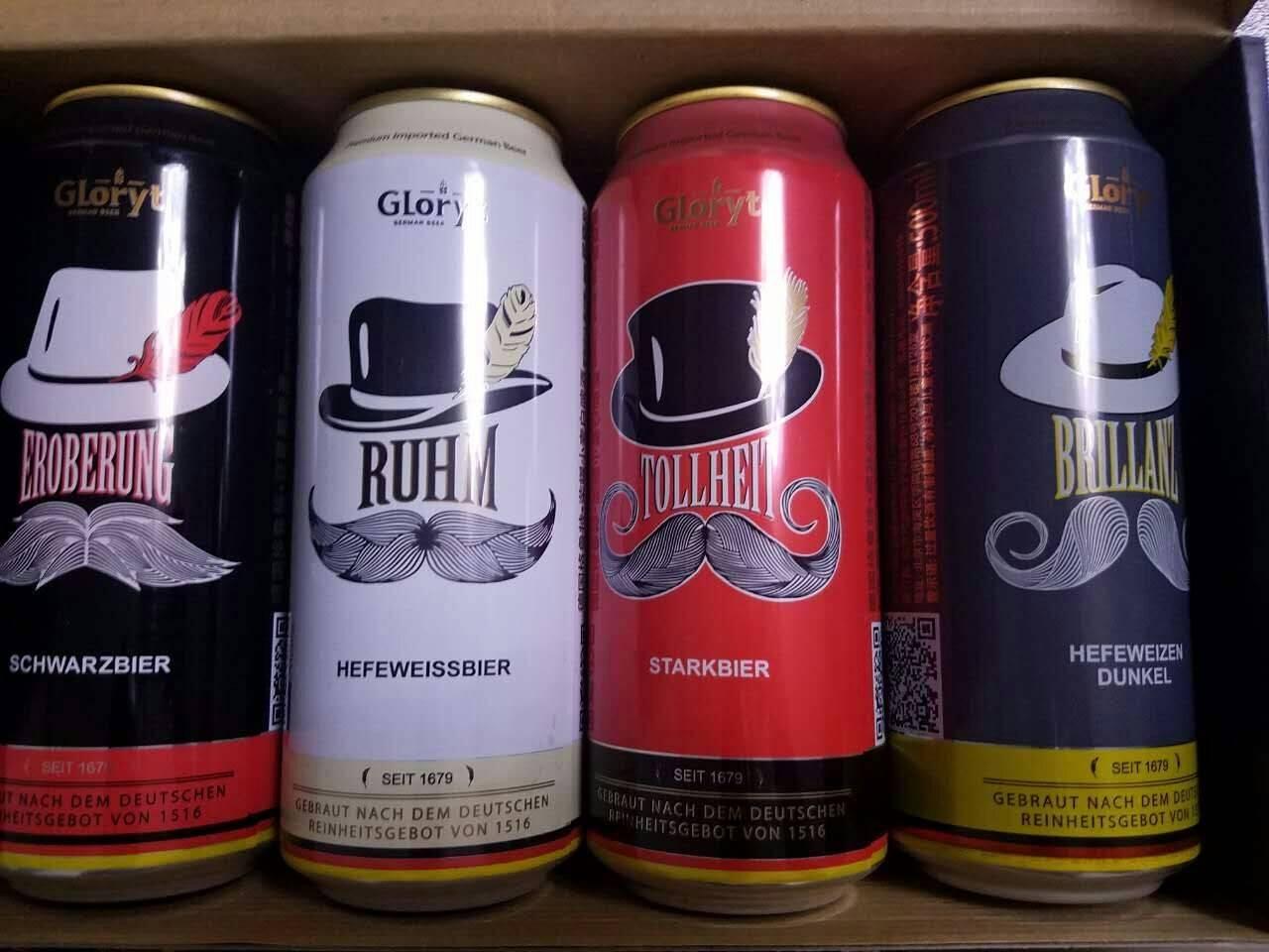 格鲁特啤酒多少钱一瓶-这种酒多少钱一瓶-大麦丫-精酿啤酒连锁超市,工厂店平价酒吧免费加盟