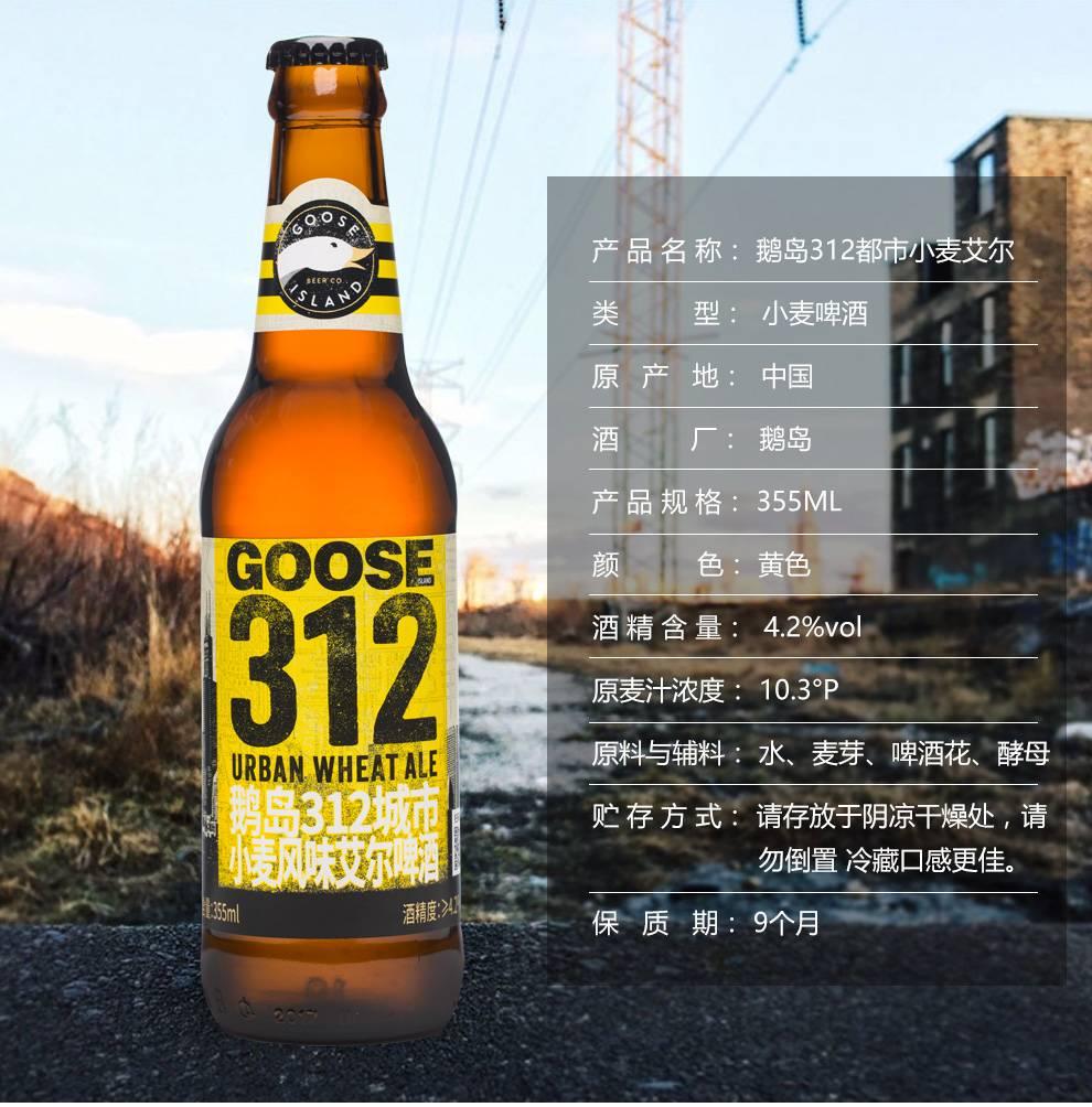 国产大品牌精酿啤酒-什么牌子的国产精酿啤酒最好?-大麦丫-精酿啤酒连锁超市,工厂店平价酒吧免费加盟