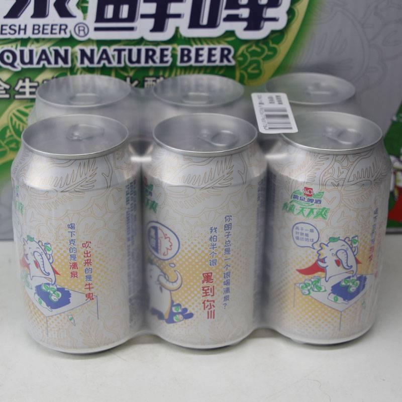 啤酒听装价格-一盒罐装啤酒多少钱-大麦丫-精酿啤酒连锁超市,工厂店平价酒吧免费加盟