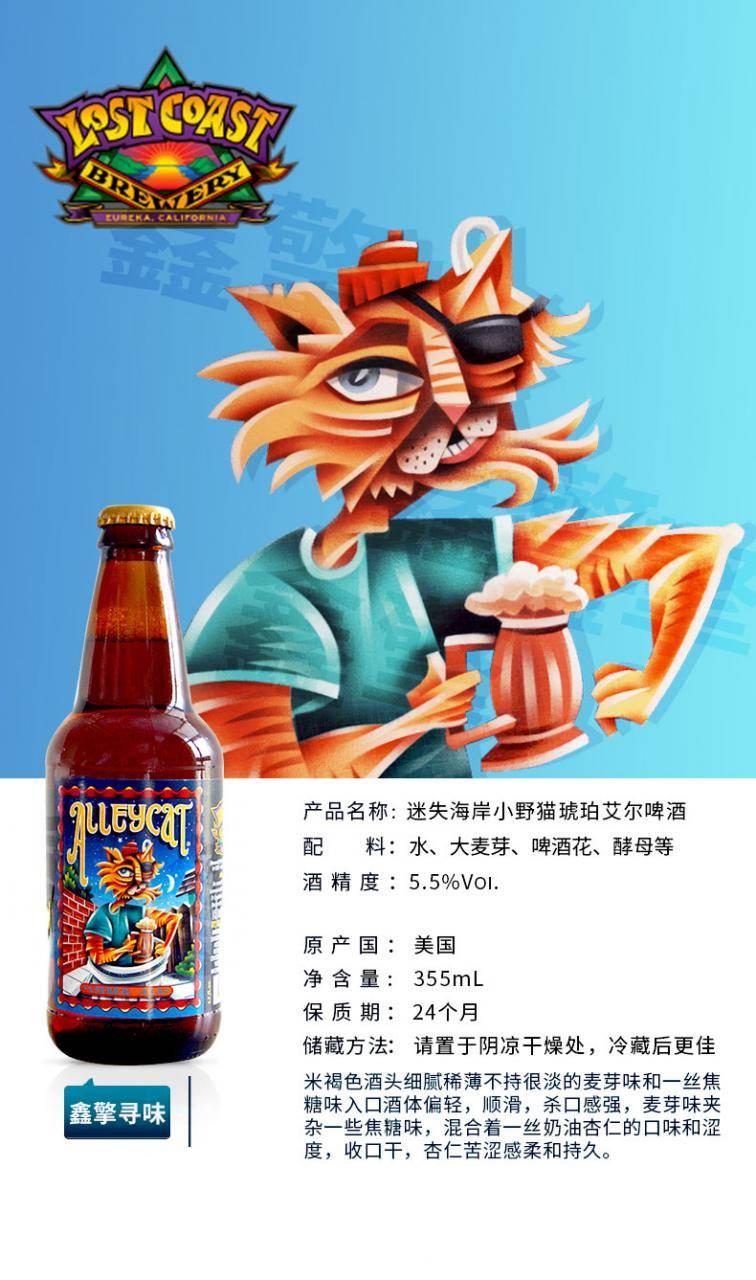 美国啤酒价格-美国啤酒多少钱?-大麦丫-精酿啤酒连锁超市,工厂店平价酒吧免费加盟