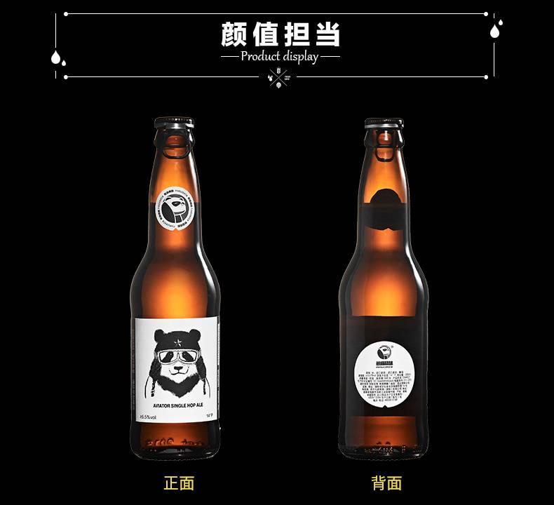 熊猫精酿(益阳)酒业有限公司-熊猫酿酒(益阳)酒业有限公司怎么样?-大麦丫-精酿啤酒连锁超市,工厂店平价酒吧免费加盟
