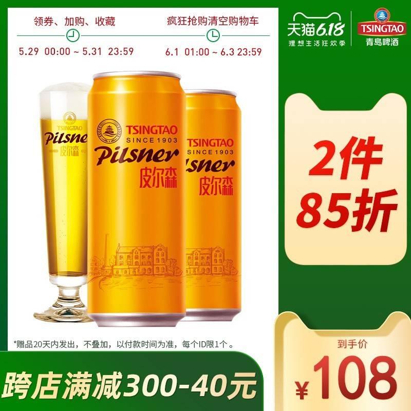 青岛啤酒二厂价格-怎么分辨青岛啤酒是哪个厂的?-大麦丫-精酿啤酒连锁超市,工厂店平价酒吧免费加盟