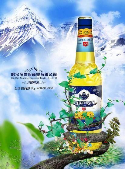 景雪啤酒价格-雪花啤酒的价格是多少-大麦丫-精酿啤酒连锁超市,工厂店平价酒吧免费加盟