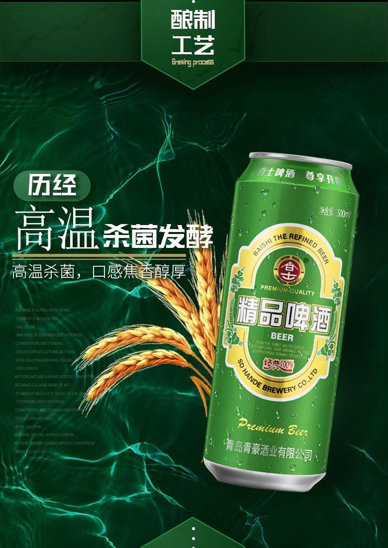 百士啤酒320lm价格表-Newbes 超纯啤酒多少钱-大麦丫-精酿啤酒连锁超市,工厂店平价酒吧免费加盟