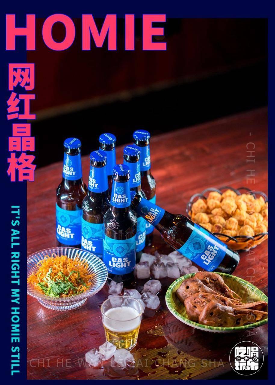 酒吧啤酒价格-酒吧里的酒水价格是多少-大麦丫-精酿啤酒连锁超市,工厂店平价酒吧免费加盟