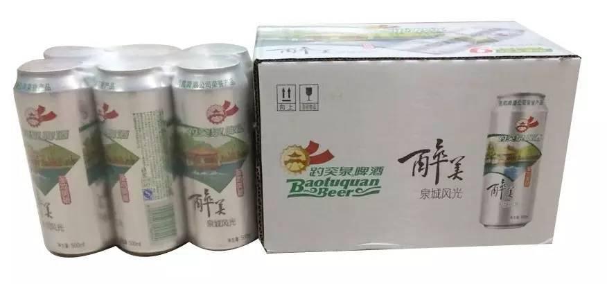 雪花金麦王啤酒价格-雪花原味艾尔啤酒10、3度12瓶批发价是多少?-大麦丫-精酿啤酒连锁超市,工厂店平价酒吧免费加盟