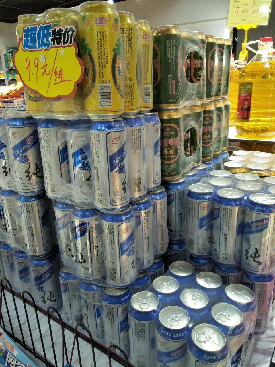 乐冠啤酒价格-湖北省黄石市大冶市下陆区金山工业开发区大旗路北侧华润雪花-大麦丫-精酿啤酒连锁超市,工厂店平价酒吧免费加盟
