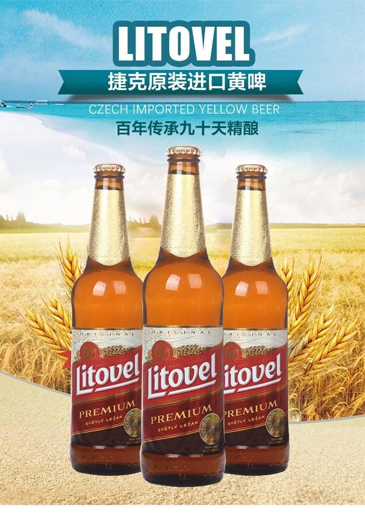 捷克啤酒价格-德国啤酒要多少钱-大麦丫-精酿啤酒连锁超市,工厂店平价酒吧免费加盟