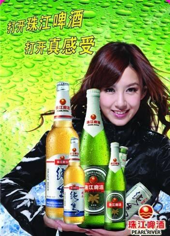 啤酒的批发价格-一箱24瓶啤酒,批发价每瓶2、34元,零售价每瓶2、5-大麦丫-精酿啤酒连锁超市,工厂店平价酒吧免费加盟