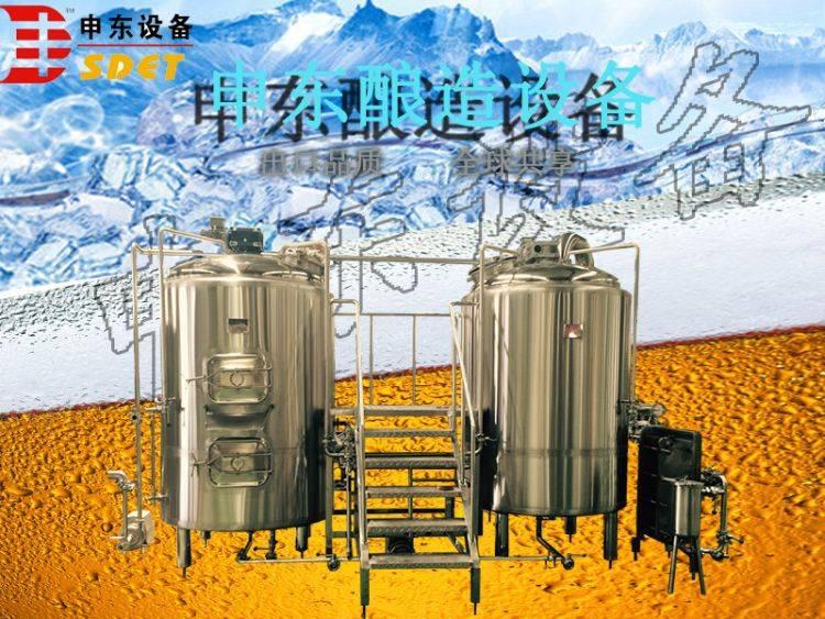 平度精酿原浆啤酒设备厂家-山东啤酒设备厂家哪家好?-大麦丫-精酿啤酒连锁超市,工厂店平价酒吧免费加盟