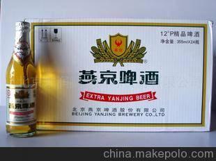 燕京啤酒批发价格-我想问一下燕京啤酒的价格;我想批准一块燕京啤酒,作为-大麦丫-精酿啤酒连锁超市,工厂店平价酒吧免费加盟