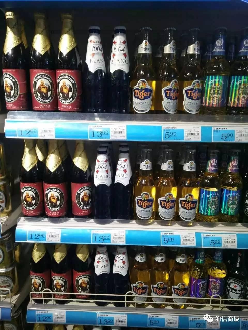 超市啤酒价格-雪花啤酒天然多少钱?-大麦丫-精酿啤酒连锁超市,工厂店平价酒吧免费加盟