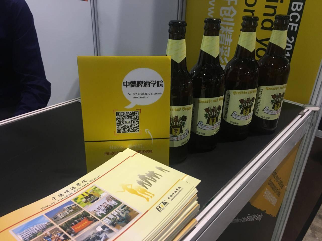 中国国际精酿啤酒文化节ccbf2018-溧阳国际精酿啤酒节,如何让音乐-大麦丫-精酿啤酒连锁超市,工厂店平价酒吧免费加盟