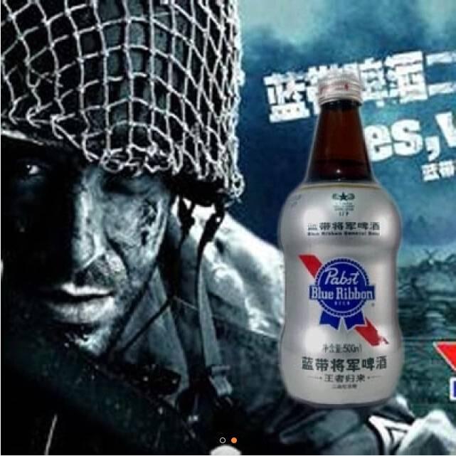 蓝带将军啤酒价格-蓝带啤酒王回归的代价?-大麦丫-精酿啤酒连锁超市,工厂店平价酒吧免费加盟