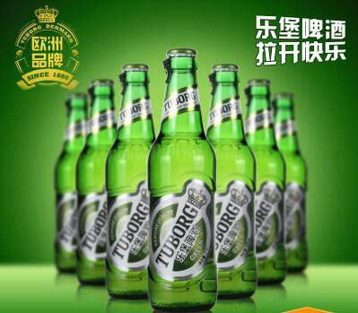 乐堡啤酒价格表-缅甸的乐宝啤酒罐多少钱一罐?-大麦丫-精酿啤酒连锁超市,工厂店平价酒吧免费加盟
