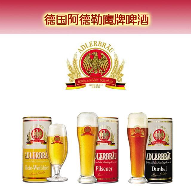 阿德勒鹰牌啤酒价格-啤酒酵母粉的作用和里面的成分-大麦丫-精酿啤酒连锁超市,工厂店平价酒吧免费加盟