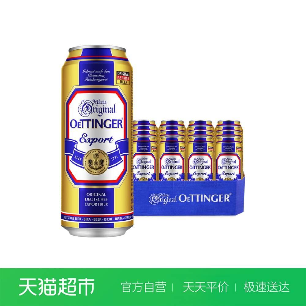德国奥丁格啤酒价格-德国啤酒要多少钱-大麦丫-精酿啤酒连锁超市,工厂店平价酒吧免费加盟