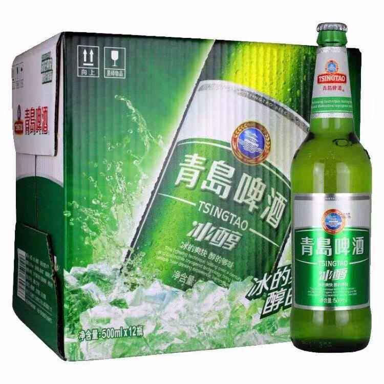 青岛啤酒价格500ml-青岛啤酒瓶装,每瓶,10度麦汁浓度多少,一箱多-大麦丫-精酿啤酒连锁超市,工厂店平价酒吧免费加盟