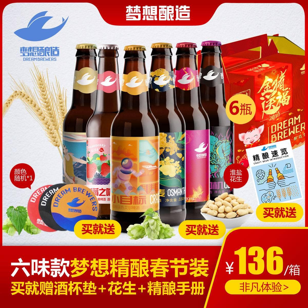 哪种啤酒比较好-哪种啤酒好?-大麦丫-精酿啤酒连锁超市,工厂店平价酒吧免费加盟