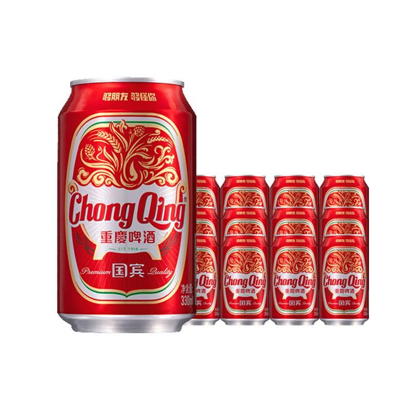 重庆啤酒价格-重庆啤酒社长:3到5元也高端,哪来的?-大麦丫-精酿啤酒连锁超市,工厂店平价酒吧免费加盟