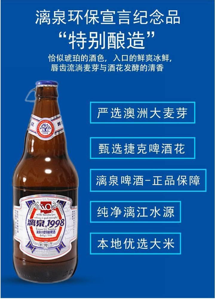 漓泉啤酒批发价格-利泉啤酒价格-大麦丫-精酿啤酒连锁超市,工厂店平价酒吧免费加盟