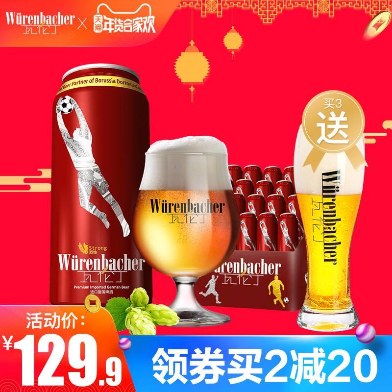 烈性啤酒排名前十品牌大全-目前市场上排名前十的啤酒有哪些?-大麦丫-精酿啤酒连锁超市,工厂店平价酒吧免费加盟