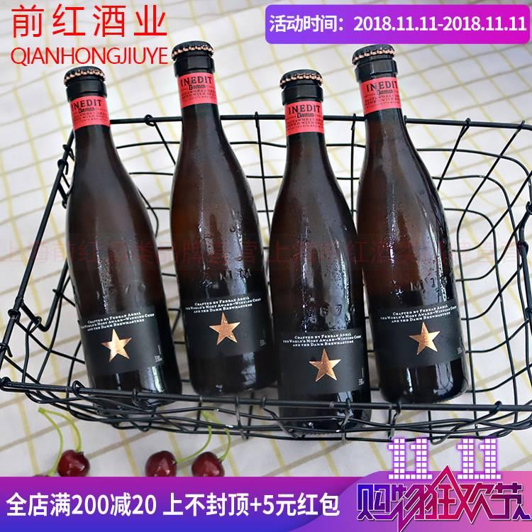 西班牙大星啤酒价格-为什么啤酒这么烂,还有那么多人喝?-大麦丫-精酿啤酒连锁超市,工厂店平价酒吧免费加盟