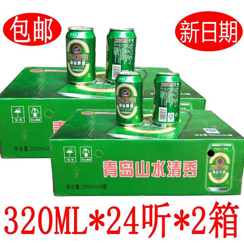 啤酒批发一箱能赚多少-你好,我是学生。我想问一下啤酒的销售情况。你能给-大麦丫-精酿啤酒连锁超市,工厂店平价酒吧免费加盟