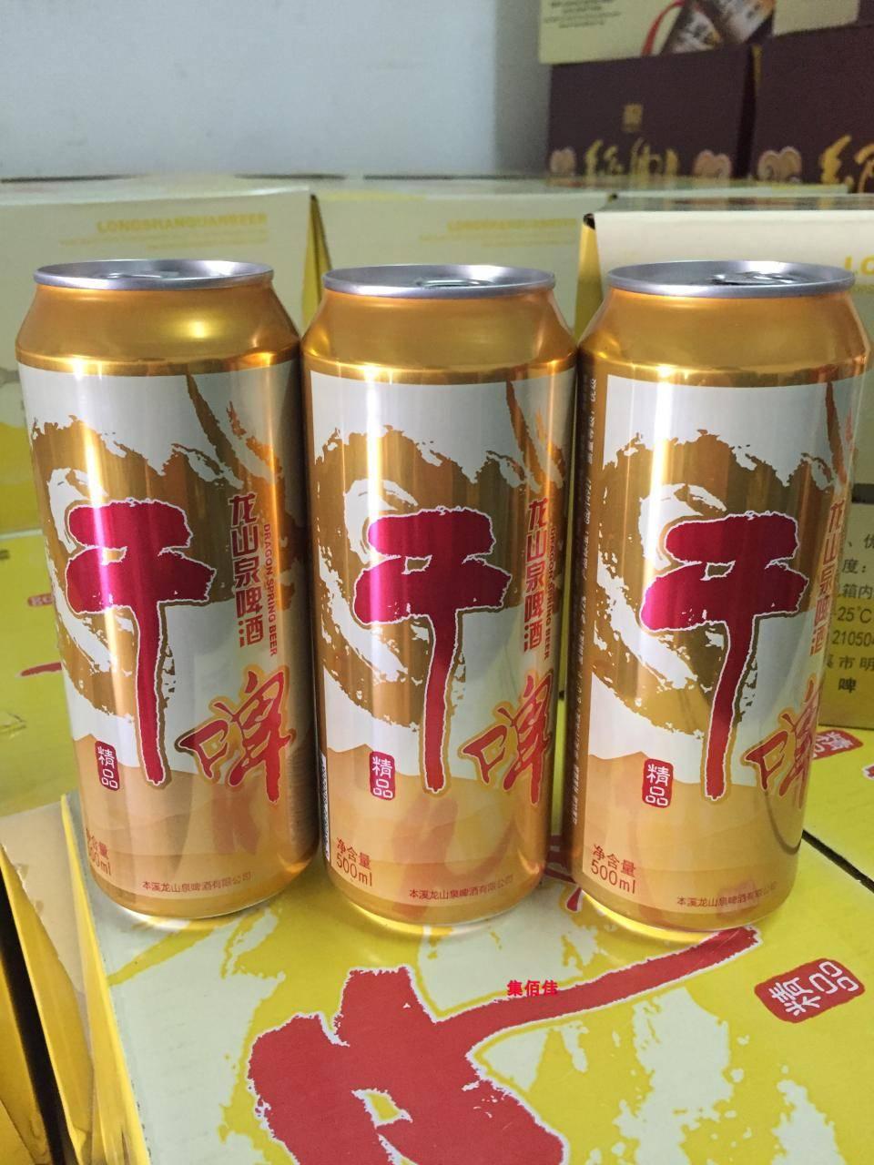 无糖啤酒有哪些品牌-中国市场有哪些啤酒品牌?-大麦丫-精酿啤酒连锁超市,工厂店平价酒吧免费加盟
