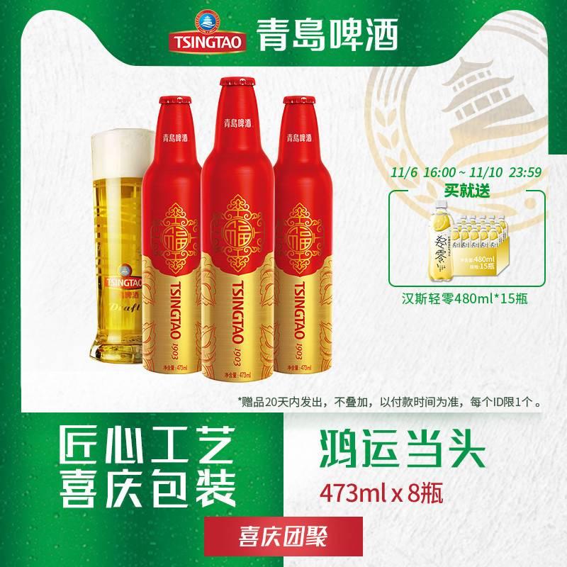 青岛啤酒铝瓶价格-市场上一盒青岛啤酒的价格表-大麦丫-精酿啤酒连锁超市,工厂店平价酒吧免费加盟