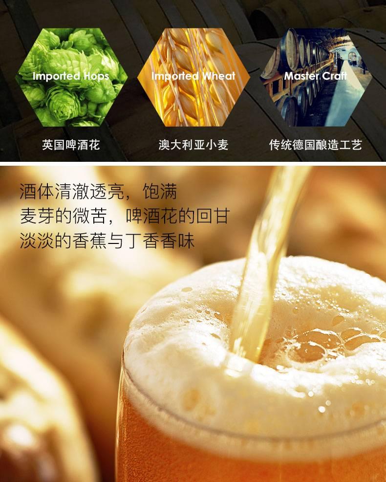 精酿啤酒的标准-什么是精酿啤酒-大麦丫-精酿啤酒连锁超市,工厂店平价酒吧免费加盟