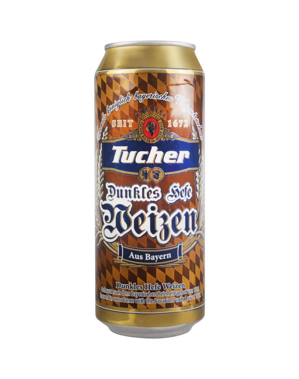 全麦啤酒价格-全麦啤酒有哪些品牌-大麦丫-精酿啤酒连锁超市,工厂店平价酒吧免费加盟