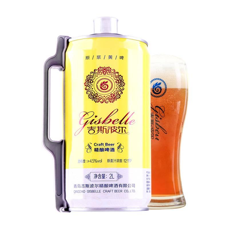 吉斯精酿啤酒品牌-精酿啤酒品牌有哪些?-大麦丫-精酿啤酒连锁超市,工厂店平价酒吧免费加盟