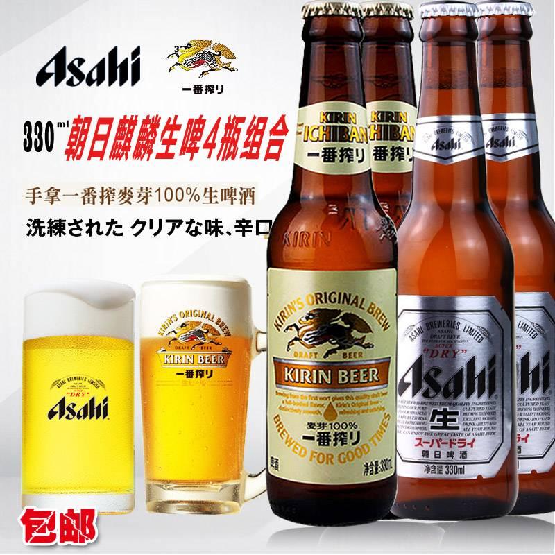 麒麟啤酒价格-为什么麒麟啤酒的酒精度数是3、7?-大麦丫-精酿啤酒连锁超市,工厂店平价酒吧免费加盟