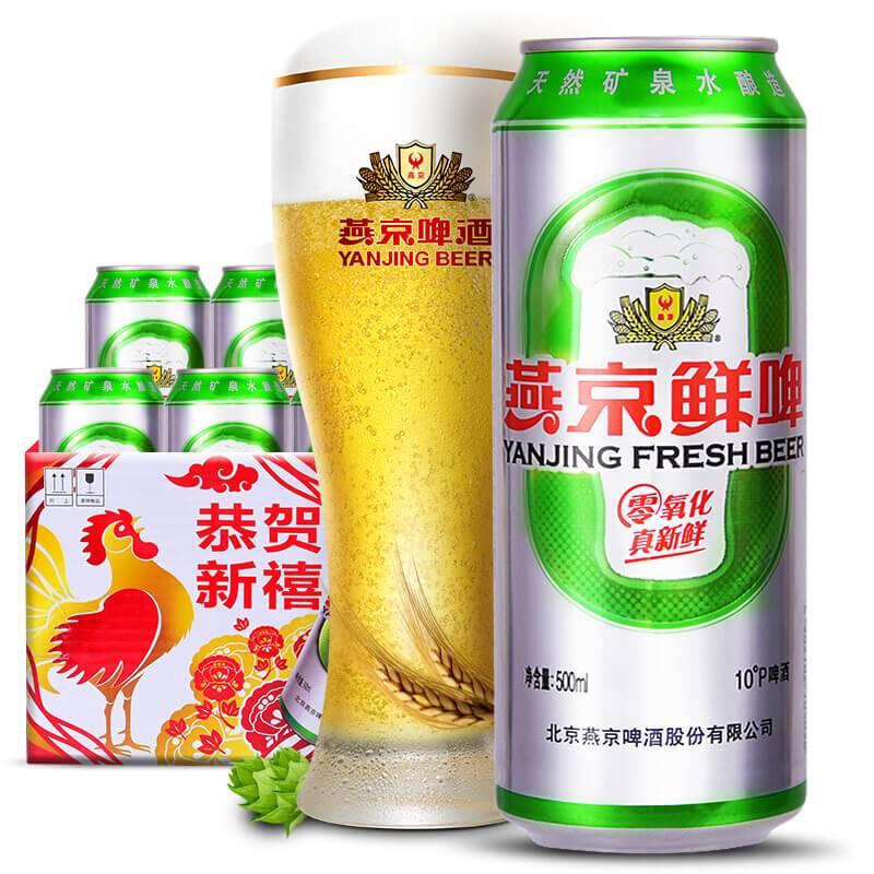 听装啤酒价格-罐装啤酒价格-大麦丫-精酿啤酒连锁超市,工厂店平价酒吧免费加盟