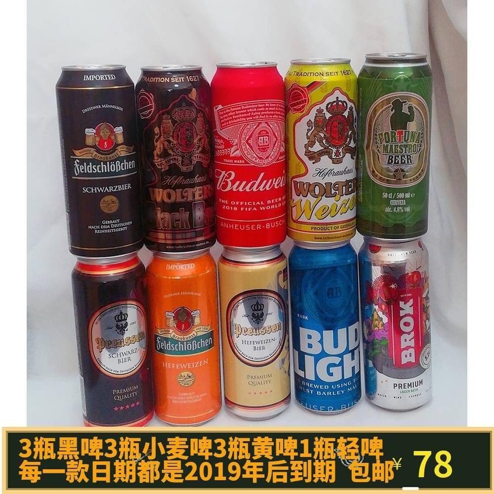 啤酒品牌排行榜前十名-什么是国内十大啤酒-大麦丫-精酿啤酒连锁超市,工厂店平价酒吧免费加盟