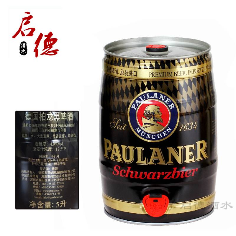 宝莱纳啤酒价格-北京哪里有保拉纳啤酒?-大麦丫-精酿啤酒连锁超市,工厂店平价酒吧免费加盟