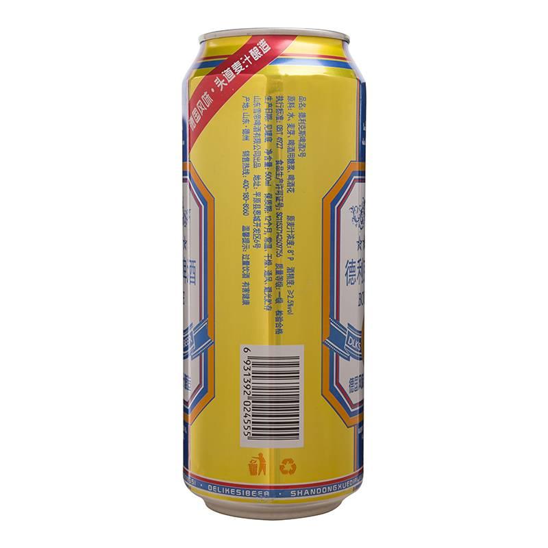 德利克斯啤酒哪里出的-德雷克的中国市场-大麦丫-精酿啤酒连锁超市,工厂店平价酒吧免费加盟