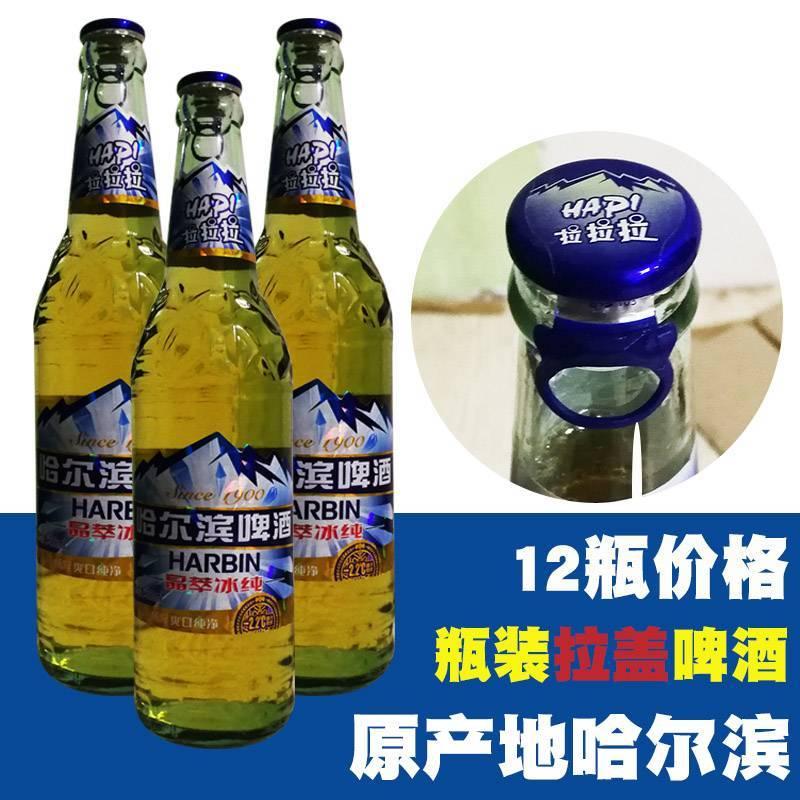 哈尔滨啤酒价格表-关于哈尔滨啤酒商品的价格-大麦丫-精酿啤酒连锁超市,工厂店平价酒吧免费加盟