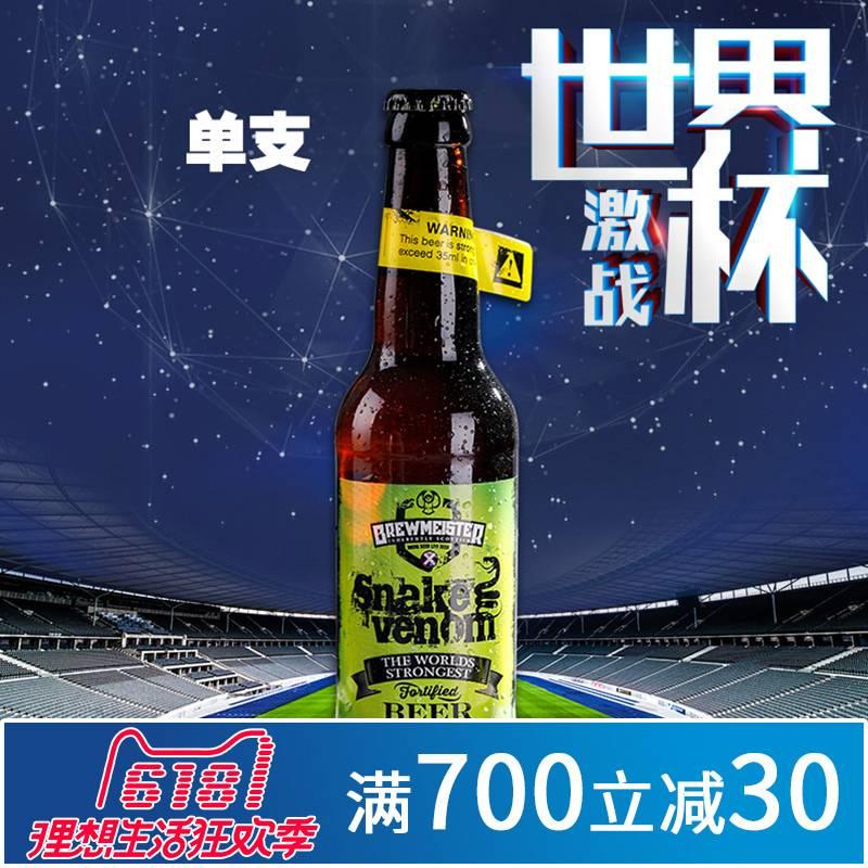 67.5度啤酒价格-一瓶啤酒多少钱-大麦丫-精酿啤酒连锁超市,工厂店平价酒吧免费加盟