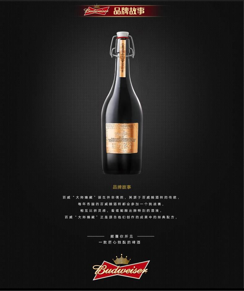 百威公司旗下精酿啤酒品牌-十大精酿啤酒品牌有哪些?-大麦丫-精酿啤酒连锁超市,工厂店平价酒吧免费加盟