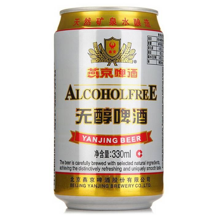 无醇啤酒价格-喝无酒精啤酒会患肝炎吗?影响大吗?-大麦丫-精酿啤酒连锁超市,工厂店平价酒吧免费加盟