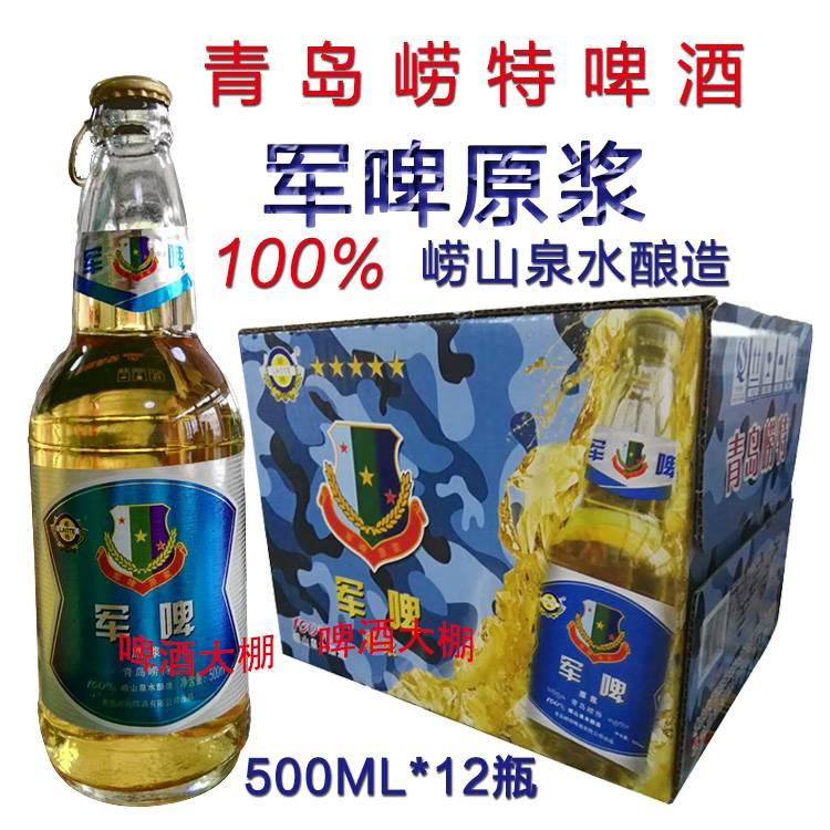 崂山啤酒价格-崂山啤酒瓶装价格-大麦丫-精酿啤酒连锁超市,工厂店平价酒吧免费加盟